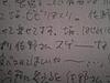 050805_memo2