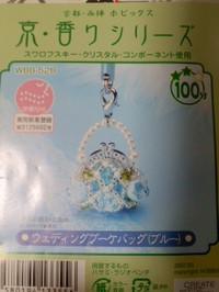 20120915_paper