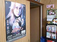 20121201_room