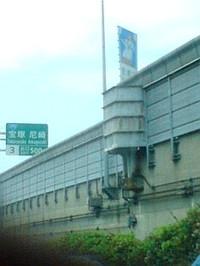 20130713_road