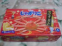20140124_kani
