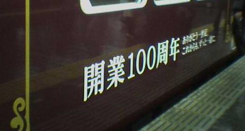 20100310_1001