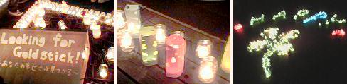 20100610candle_02