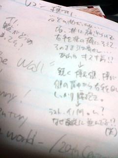 20111010_yokohamamemo1