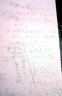 20111010_yokohamamemo2